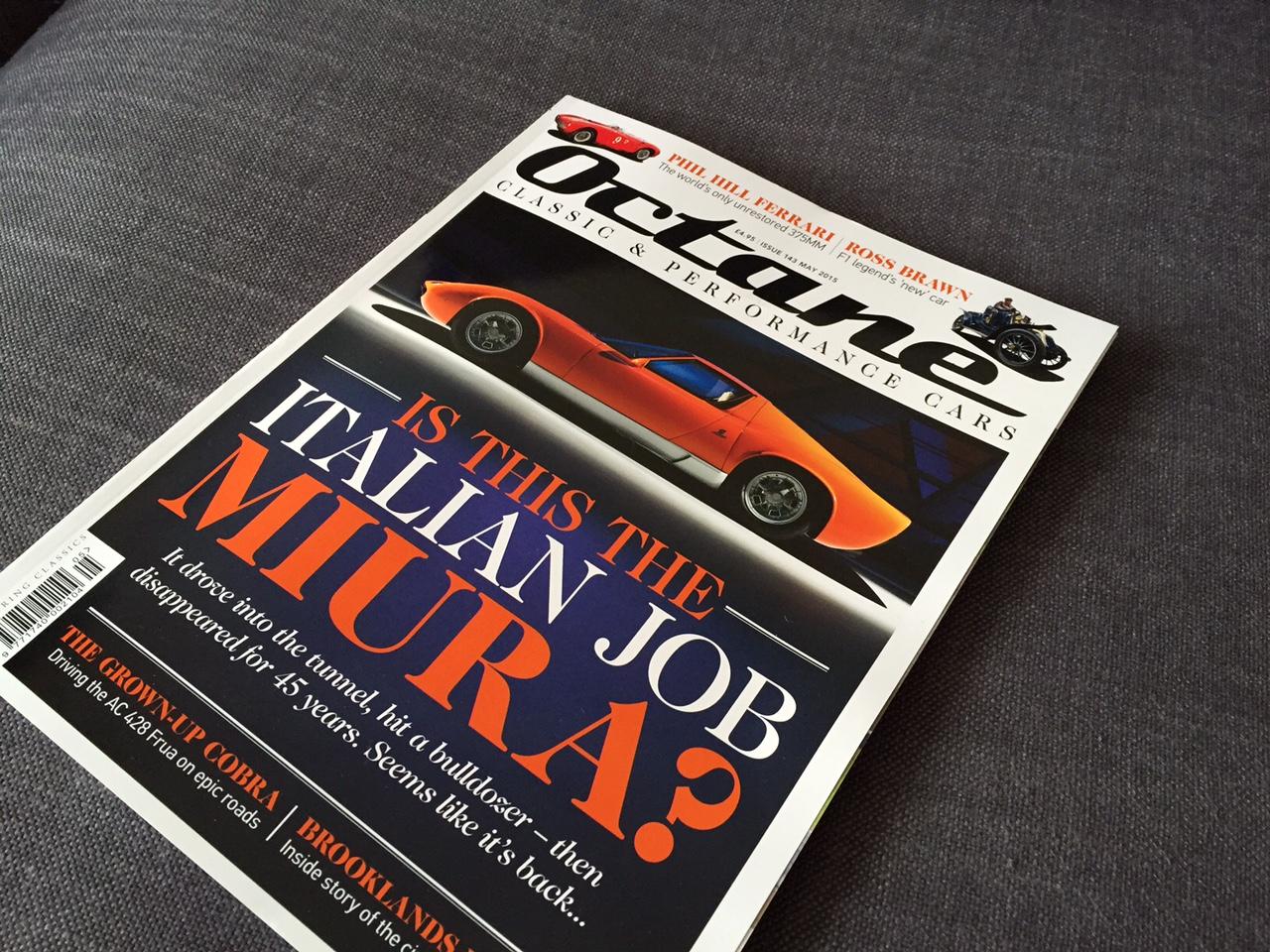 Lamborghini Miura Octane Magazine Cover